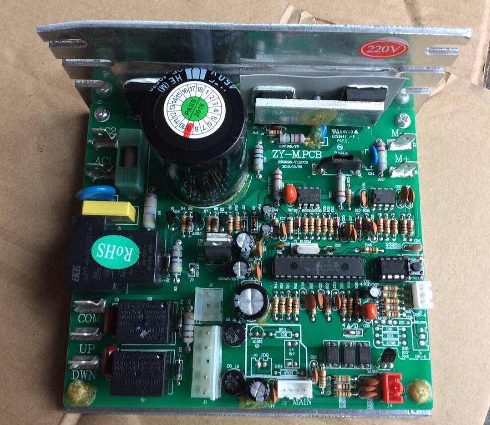 亿健下控电路板 控制器 亿健9003原装正品跑步机下控电路板控制器