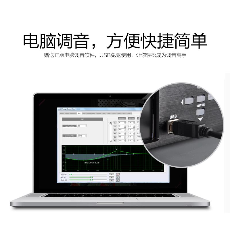 Fross/沸斯 dsp9600 专业卡拉ok混响器前级效果器ktv数字均衡处理