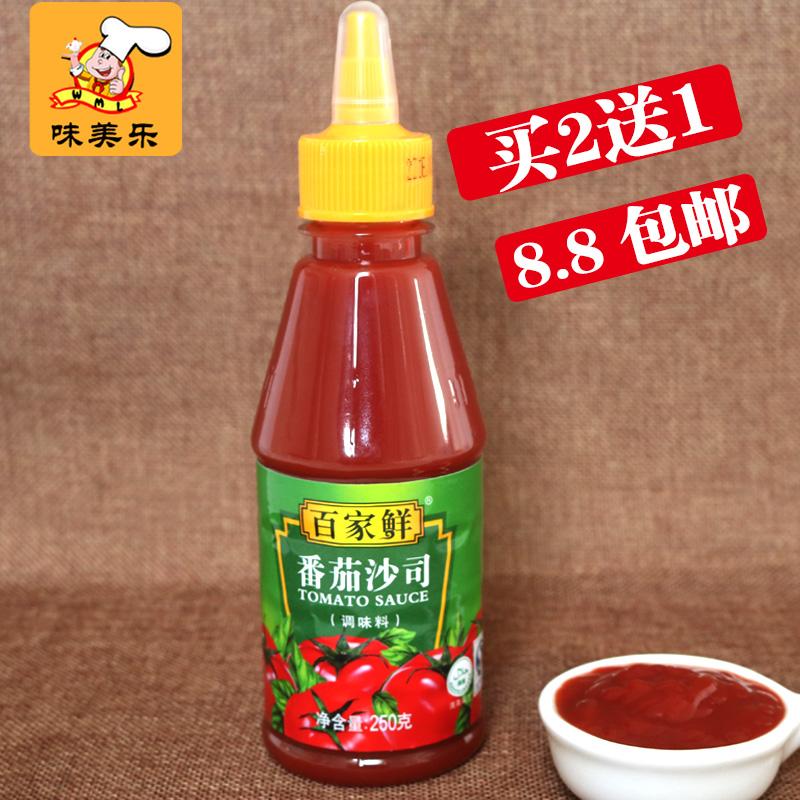【味美乐】百家鲜番茄沙司250克 番茄酱披萨薯条蕃茄酱意大利面酱