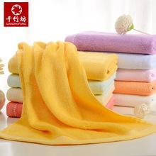 千竹坊竹浆竹纤维毛巾大人洗脸巾儿童吸水面巾家用柔软面巾毛巾