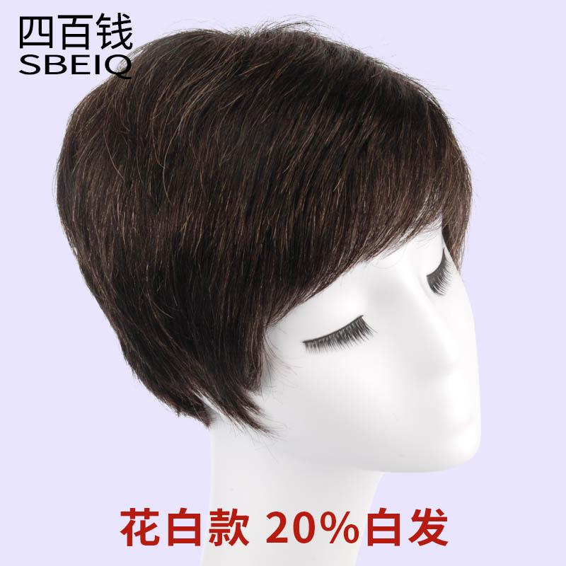 送妈妈假发女短发中老年人轻薄透气自然逼真真人发丝花白款假发套