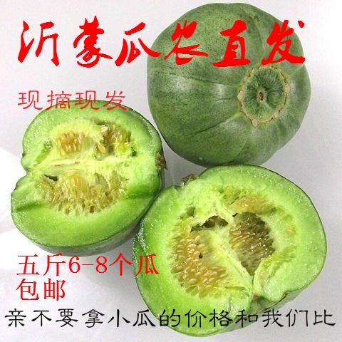 香瓜绿宝石沂蒙水果甜瓜农家其它新鲜