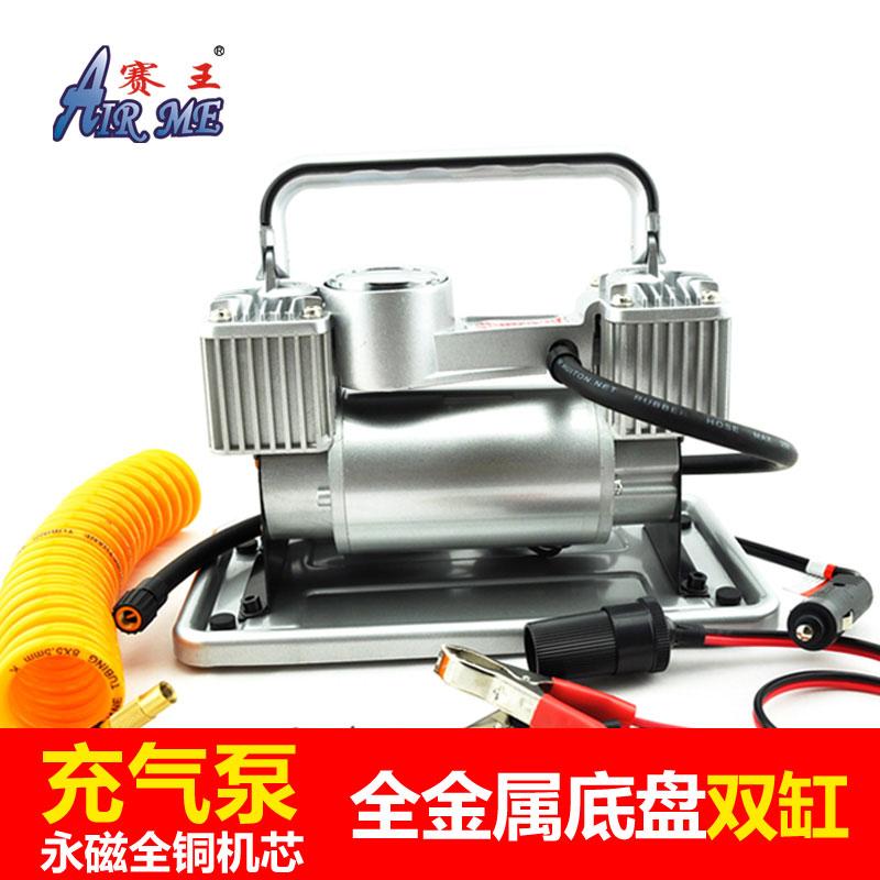 赛王汽车轮胎充气泵 双缸车载打气泵 12v汽车打气筒 车胎充气机