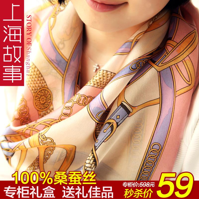 上海故事丝巾纯真丝围巾女冬季韩版桑蚕丝超大方巾春秋方巾沙滩巾