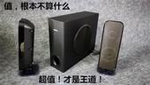 飞利浦HTS3260蓝牙胆机2.1组合音响USB收音插话筒飞利浦无源2.1炮