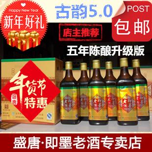 瓶6500ml5.0古韵黄酒即墨老酒整箱价格更优惠