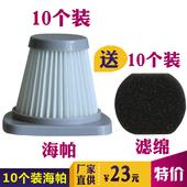 【10个装】适配美的吸尘器配件HEPA滤芯海帕SC861 SC861A滤网