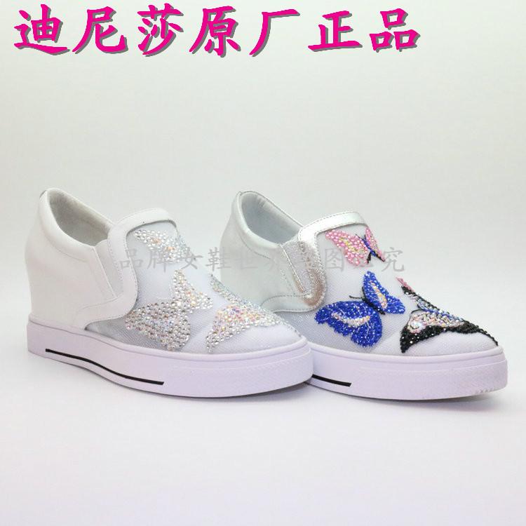 卡美多女鞋2013正品