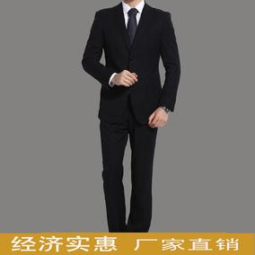 男士西服套装职业西装夏季韩版修身加肥加大码工作服学生上班帅气