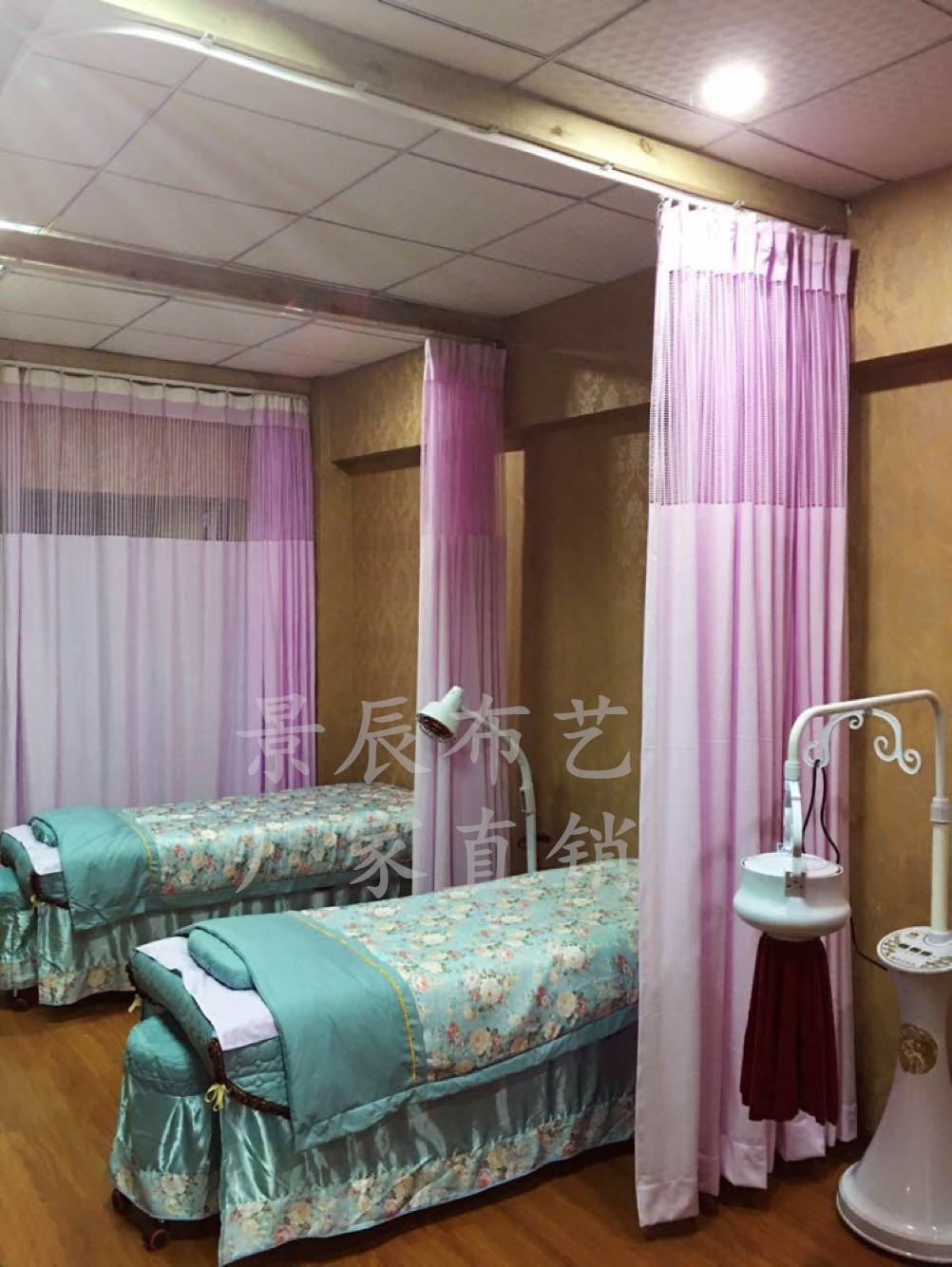 厂家直销医用隔断帘医院床阻燃隔帘布美容院医院窗帘