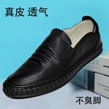 男鞋真皮休闲鞋韩版春夏新款2017宝马男鞋正品低帮豆豆鞋透气潮鞋