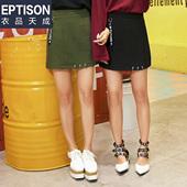 【买2送1】秋装新款韩版时尚个性圆环半身裙女纯色百搭A字裙女