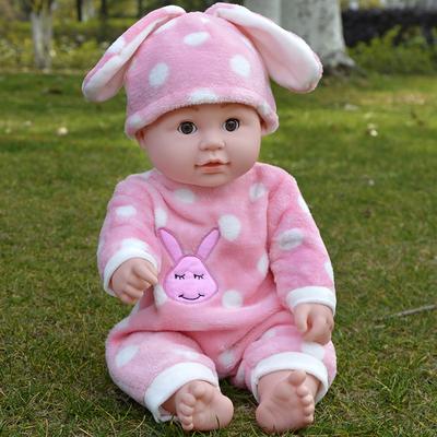 正品仿真婴儿娃娃会说话的洋娃娃 软胶宝宝家政早教女孩儿童玩具