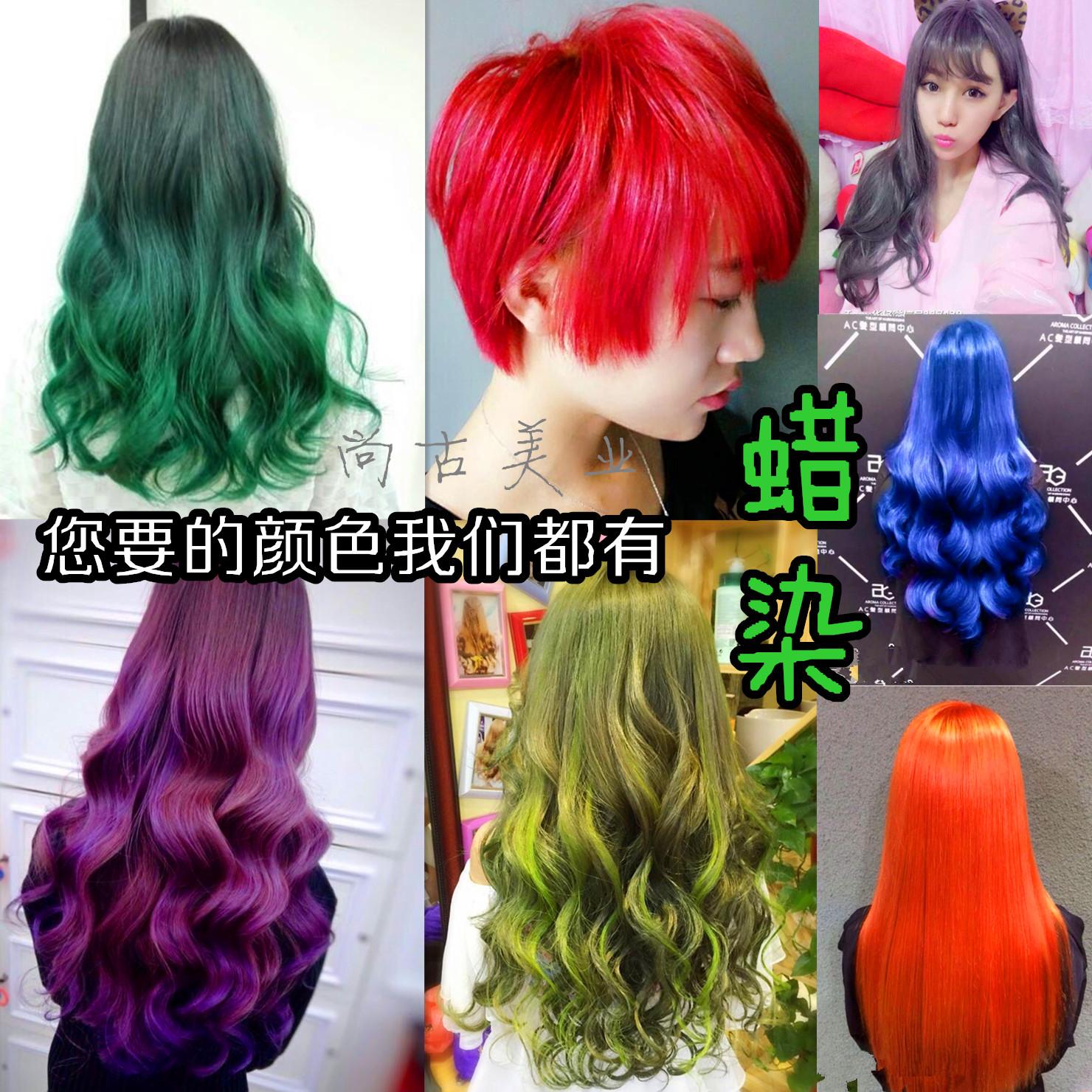 韩国头发指甲油蜡染膏打蜡膏染发剂紫色酒红绿色蓝染发膏指导染发