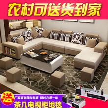 富雅诗布艺沙发简约现代客厅组合家具大小户型可拆洗转角沙发003