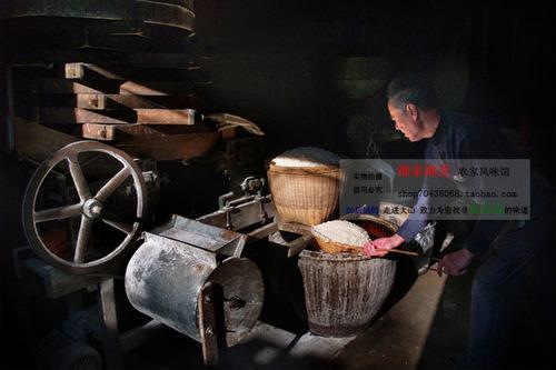 湖南米粉干 正宗农家干米线干米粉 衡阳祁东米粉 中粗圆粉包邮5斤