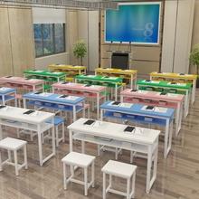 学校校园培训班课桌椅中小学生彩色单双人课桌凳辅导班美术桌双层