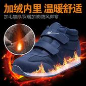 加绒 女款 男中老年健步鞋 棉鞋 冬季防滑魔术贴安全老人鞋 双星运动鞋