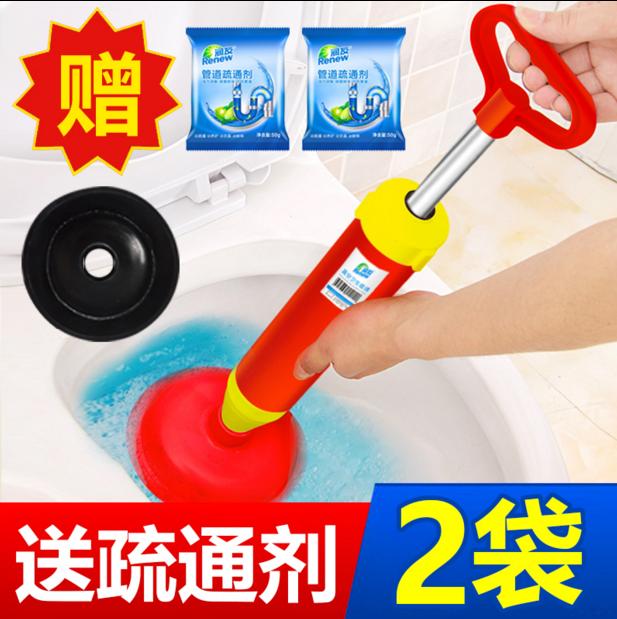 强力疏通器马桶吸通厕所管道疏通器下水道工具皮揣搋子吸水拔子