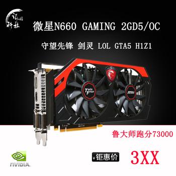 诚信科技  微星GTX660 2G显卡另