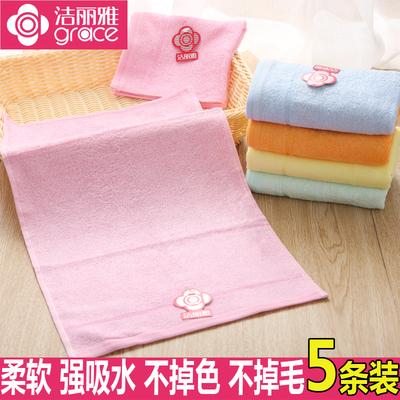 洁丽雅竹炭纤维小毛巾 儿童面巾柔软吸水家用美容洗脸巾童巾