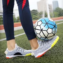室内人造草地椰子鞋 碎钉男女儿童成人男童tf梅西学生ag钉鞋 足球鞋