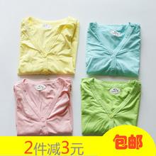 夏男女童防晒衣防蚊外套中大童空调打底衫 开衫 儿童莫代尔薄长袖