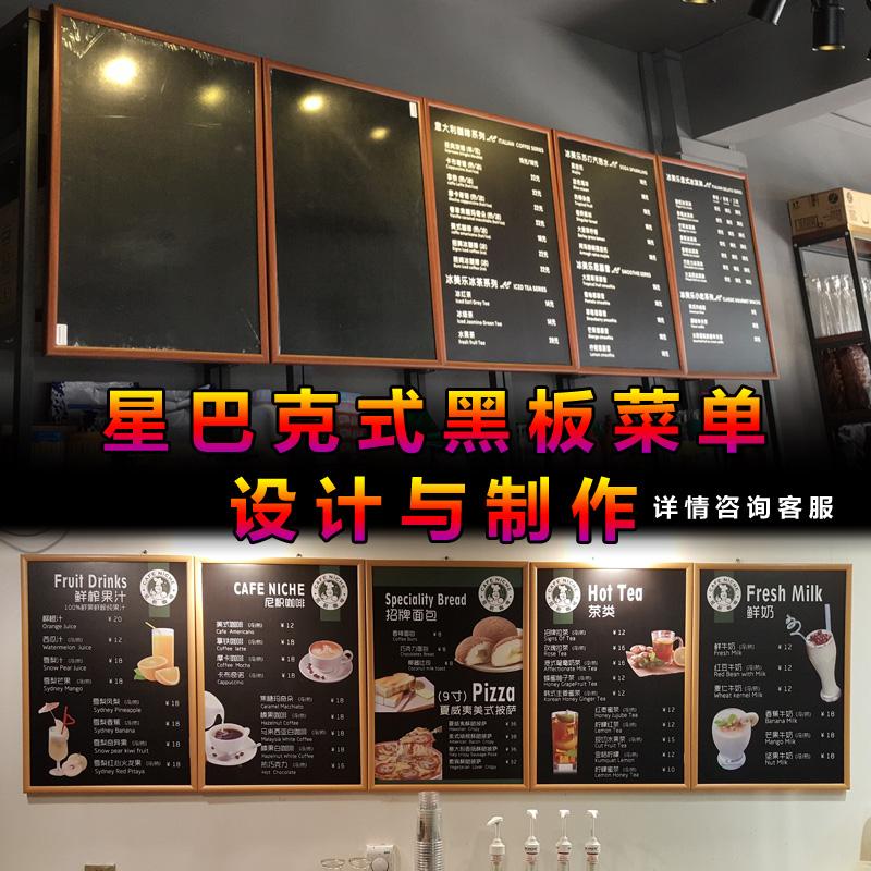 小黑板 挂式创意 咖啡厅奶茶店菜单牌 店铺桌面迷你装饰板画包邮