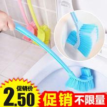 软毛马桶刷长柄厕所刷卫生间无死角清洁刷洗厕所坐便器刷子