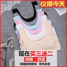 纯棉少女内衣女文胸无钢圈发育期胸罩童中学生小背心式高中生运动