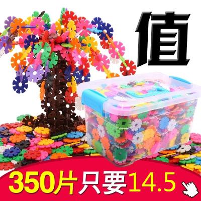 宝宝磁力积木幼儿园儿童玩具女孩塑料周岁雪花