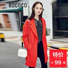 【特价 99元】通勤淑女西装领斜插口袋纯色风衣女中长款外套