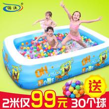 诺澳婴幼儿童充气游泳池家用宝宝超大号戏水海洋球玩具池成人浴缸