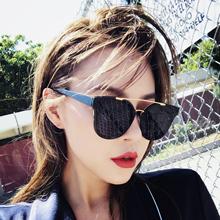 夏季眼镜女网红个性复古前卫太阳镜2017韩版潮黑色眼睛女墨镜素颜