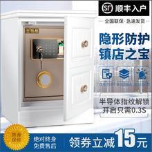 保险柜电子密码 床头柜指纹隐形保险箱入墙家用保管柜全钢 金利盛