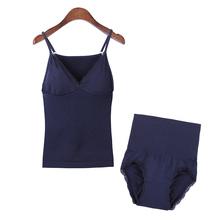 塑身美体内衣束腰内裤 胖mm两件套 套装 加肥加大码 2016冬季新款