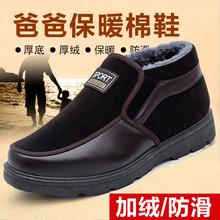 火爱冬男士中老年人棉靴老北京布鞋高帮加绒加厚保暖防滑爸爸棉鞋