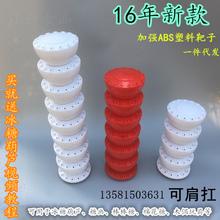 冰糖葫芦靶子棒棒糖 烤串架子柱子插台展示架固定 糖画棉花糖 包邮