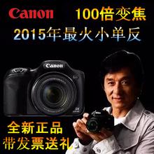 HS单反 数码 长焦照相机 相机高清 佳能 SX530 PowerShot Canon