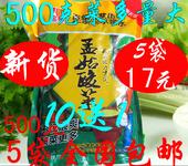 天水浆水酸菜 孟姑浆水酸菜500克 甘肃天水特产 5袋包邮 10送1
