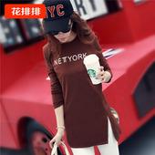 2016秋装韩国外穿长袖T恤女宽松上衣 大码字母中长款打底衫开叉潮