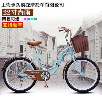 上海永久麟龙自行车career22寸男