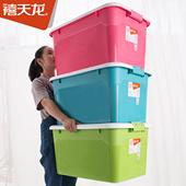 禧天龙塑料整理箱衣物收纳箱儿童玩具储物箱塑料大号收纳盒3个装