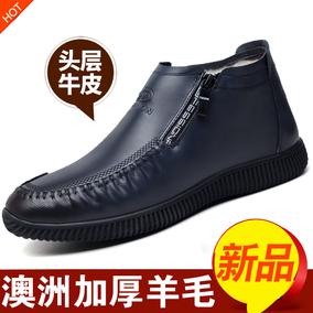 袋鼠冬季男士棉鞋真皮加绒加厚羊毛一体保暖商务休闲高帮皮棉鞋