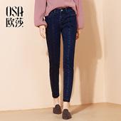 时尚 2017冬季新款 牛仔裤 保暖舒适修身 OSA欧莎女装
