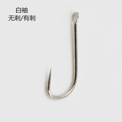 散装白袖鱼钩3元1包 进口钢质有倒刺无倒刺渔具配件用品包邮
