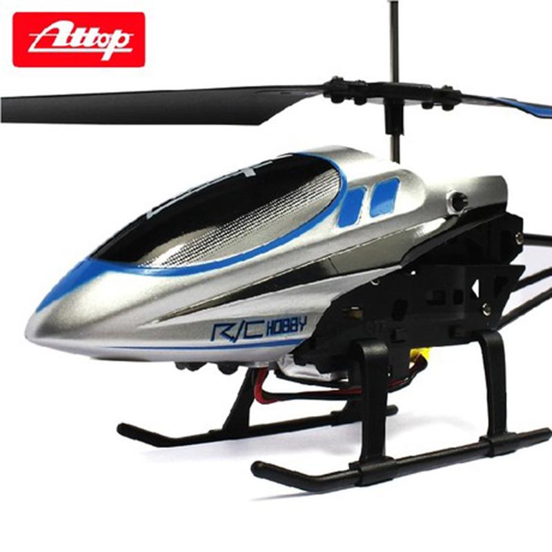 5通道电动遥控飞机模型