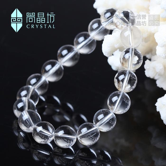 尚晶坊 3A级天然白水晶手链 纯天然男女白水晶手链 白水晶手链