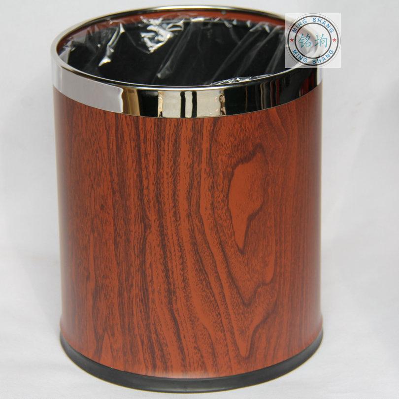 铭垧 欧式高档双层红桃木色垃圾桶 创意时尚家用厨房卫生间收纳桶