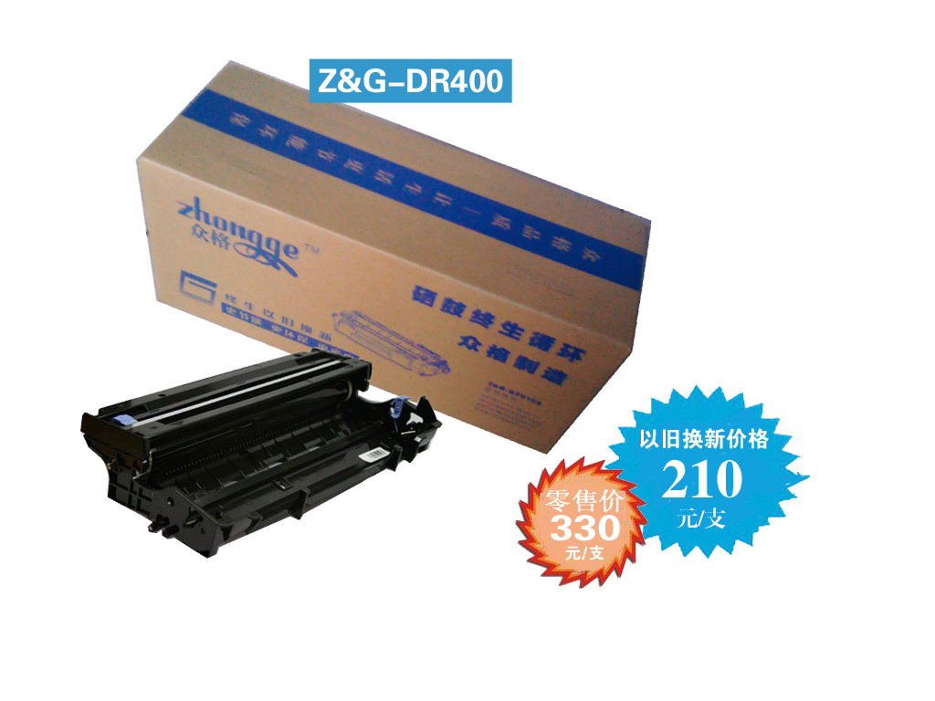 MLT-D204L三星MLT-D204S墨粉盒M3325/3375/3825/3875/4025/4075